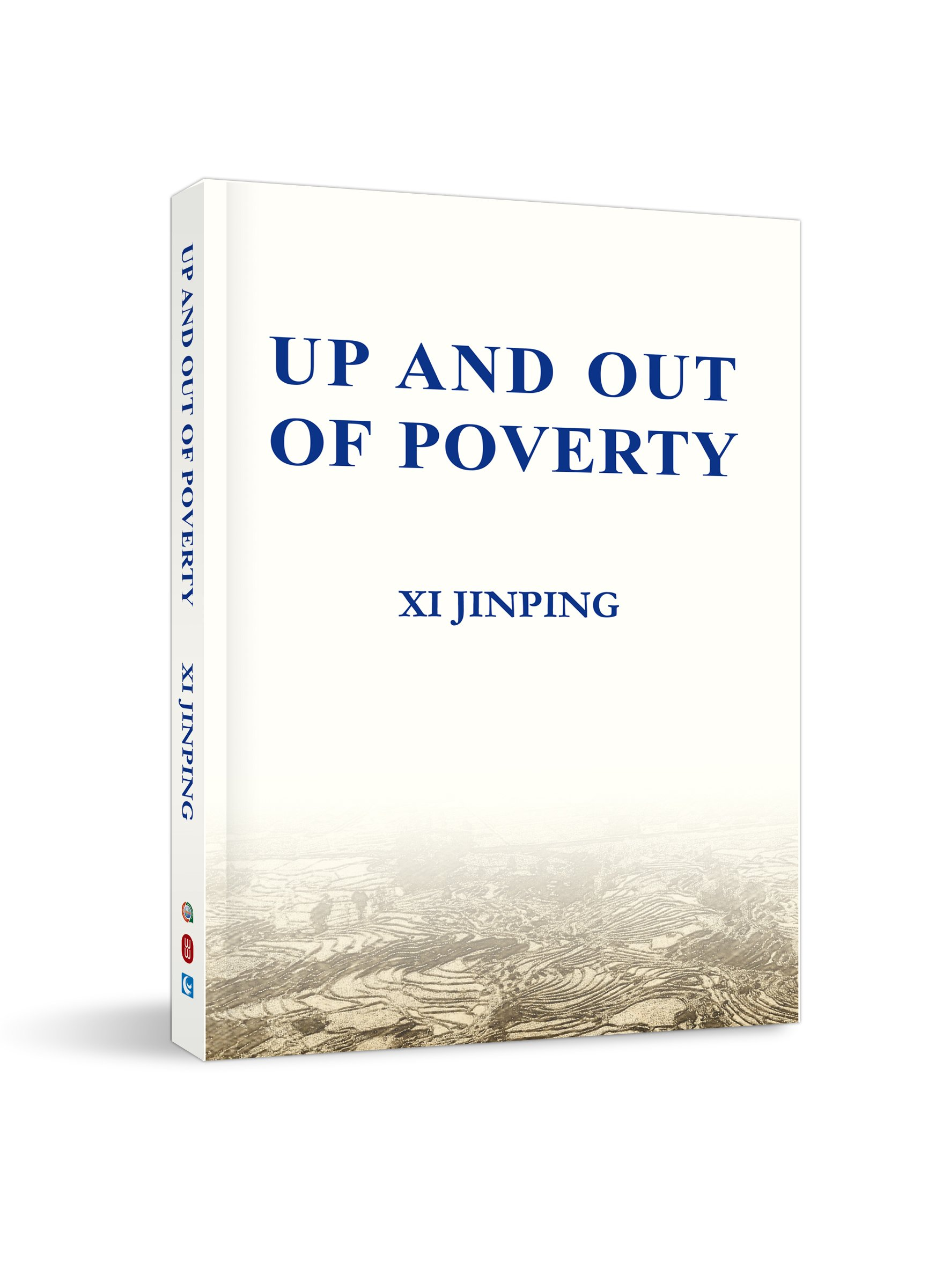 Up and Out of Poverty: Xi Jinping: 9787119105550: Amazon.com: Books