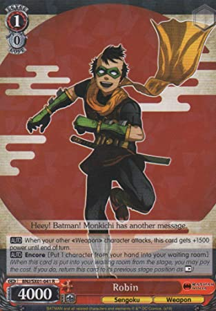 Amazon.com: Weiss Schwarz - Robin - BNJ/SX01-041 R - Batman ...