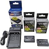 【str】FUJIFILM NP-48 互換バッテリー2個と充電器USBチャージャーBC-48の3点セット X Series FUJIFILM XQ1 FUJIFILM XQ2 カメラ対応