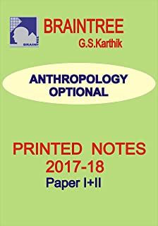 Ignou Anthropology Study Material Pdf