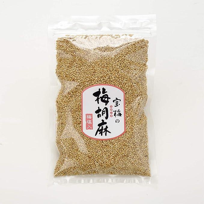 宝梅 梅胡麻 120g(お徳用袋入り) SGT-6