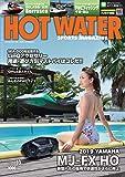 HOT WATER SPORTS MAGAZINE(ホットウォータースポーツマガジン) NO.193 2019年10月号【雑誌】