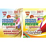 General Scienec(English) Purvavalokan7 and Indian Polity &Governance(English) Purvavalokan 4