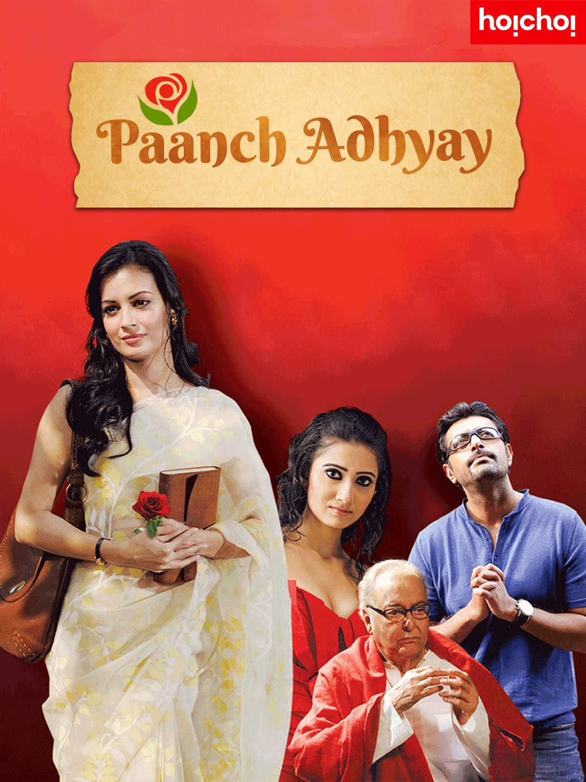 Watch Paanch Adhyay Prime Video