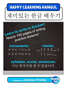 Happy Learning Hangul - Korean Language and Handwriting Practice Textbook