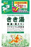 きき湯 マグネシウム炭酸湯 気分ほぐれるカボスの香り 柑橘色の湯 透明タイプ 入浴剤 (医薬部外品)