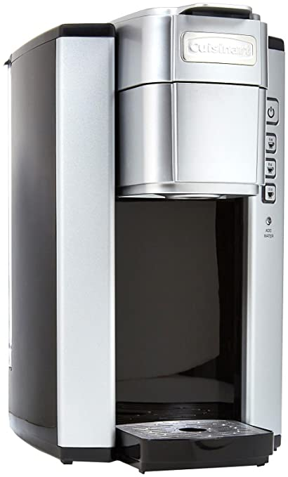 Amazoncom Cuisinart Ss 5 Single Serve Brewer Coffemaker 40 Oz