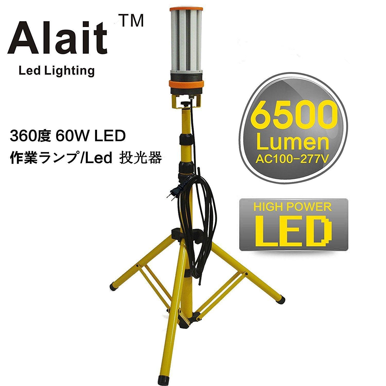 Alait 60w LED作業灯、Led投光器、LED建築ランプ、LED修理灯、高明るさ、6500lm、360度全箇所から光を出し、AC100-277V、IP65防水 (60W) B06XYPKWZ1 17800   60W