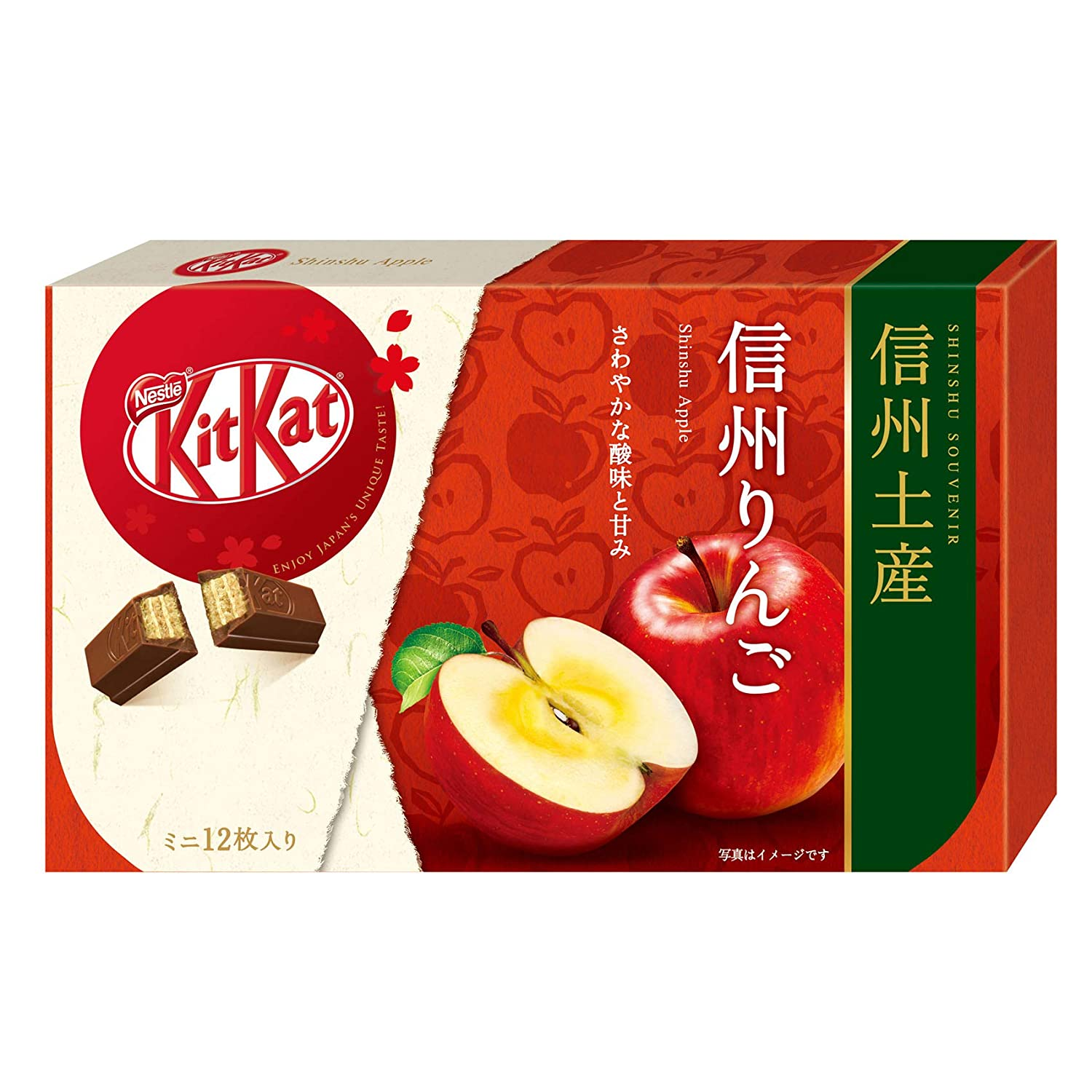Japanese Kit Kat - Shinshu Apple Chocolate Box 5.2oz (12 Mini Bar)