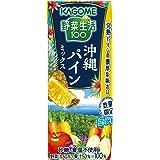カゴメ 野菜生活100 プレミアム 沖縄パインミックス リーフパック 195ml×24本