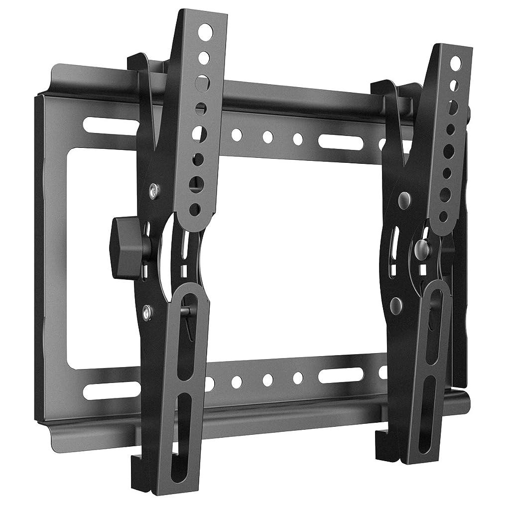 文献実際容量STARPLATINUM テレビ壁掛け金具 液晶テレビ 37-65インチ対応 強度抜群 移動式 角度調節可能 TVセッターチルト1 振動検査実施済 ブラック