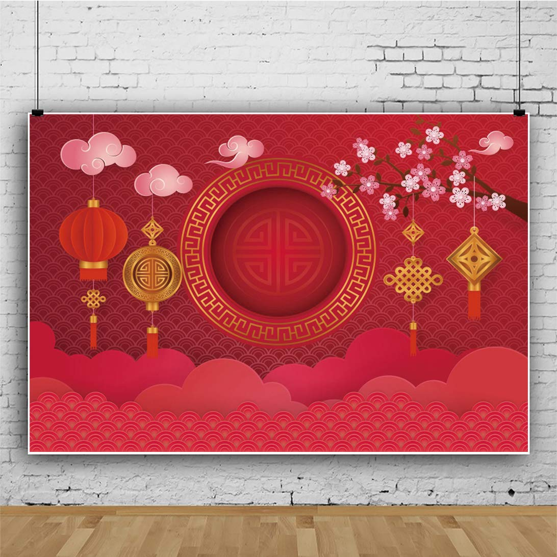 YongFoto 10x9ft Happy New Year Photography Backdrop Red Lantern Cloud Blue Wall Background Traditional Chinese Festivals Celebration Photo Shoot Banner Kids Adult Portraits Studio Props Wallpaper