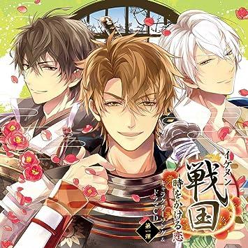 Character Song Drama CD