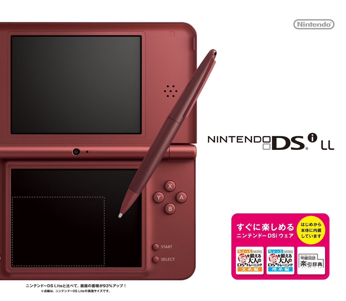 Nintendo DSi LL Portable Video Game Console - Wine Red - Japanese Version (only plays Japanese version DSi games) by Nintendo (Image #2)