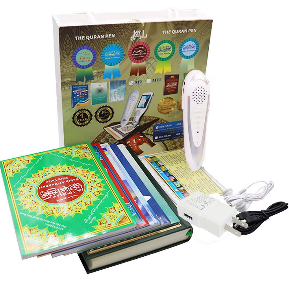 Quran Reading Pen- EQuan Islamic Smart Electronic Talking 8GB Word-by-Word  Digital Holy Quran Pen Reader Downloading Many Reciters and Languages with
