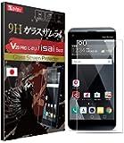 【改良版】 docomo LG V20 PRO L-01J フィルム 強化ガラス 【約3倍の強度】日本製 / au isai Beat LGV34 フィルム OVER's ガラスザムライ[割れたら交換 365日]