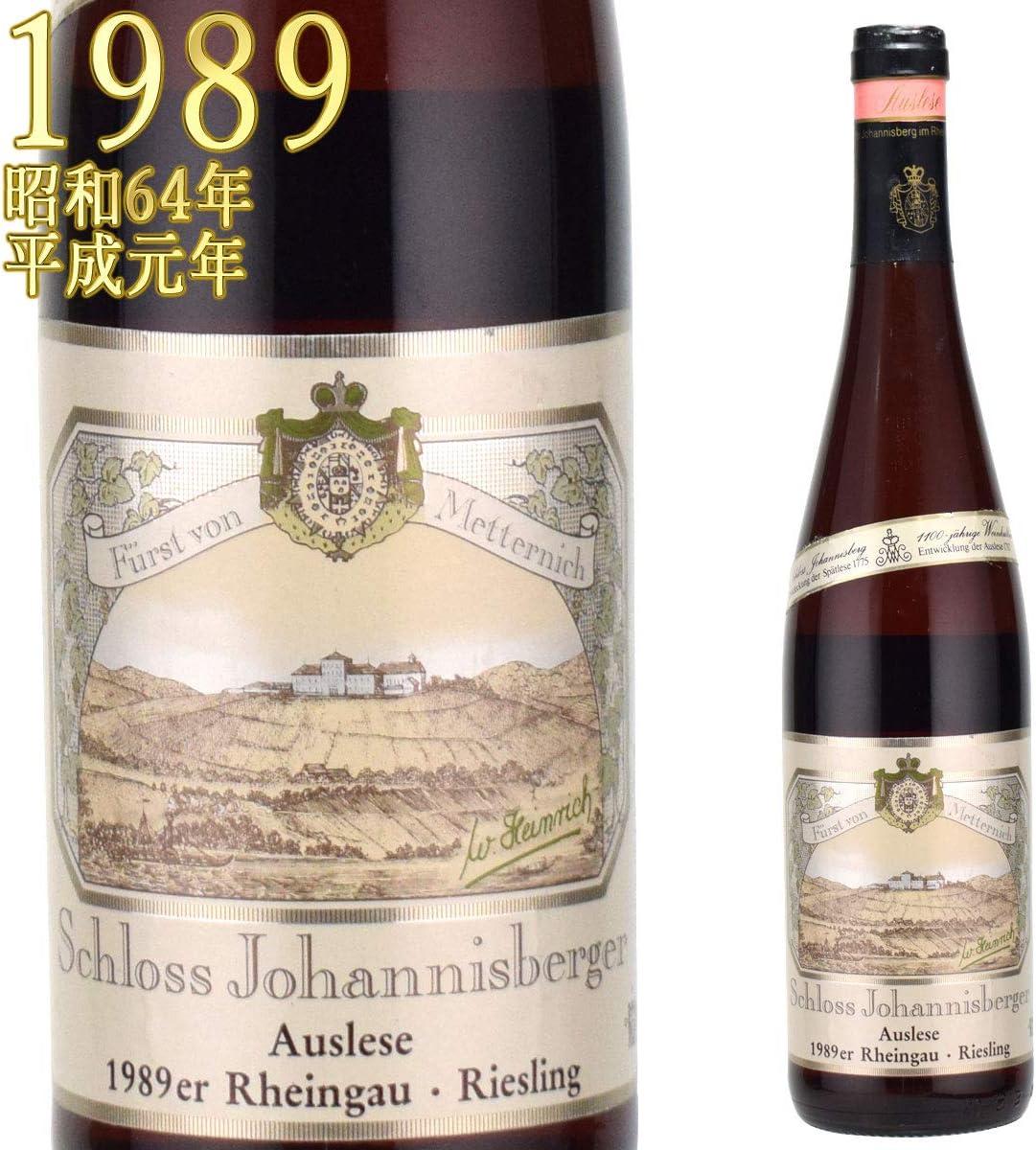 シュロス・ヨハニスベルガー アウスレーゼ 1989 750ml白 ドイツワイン ラインガウ