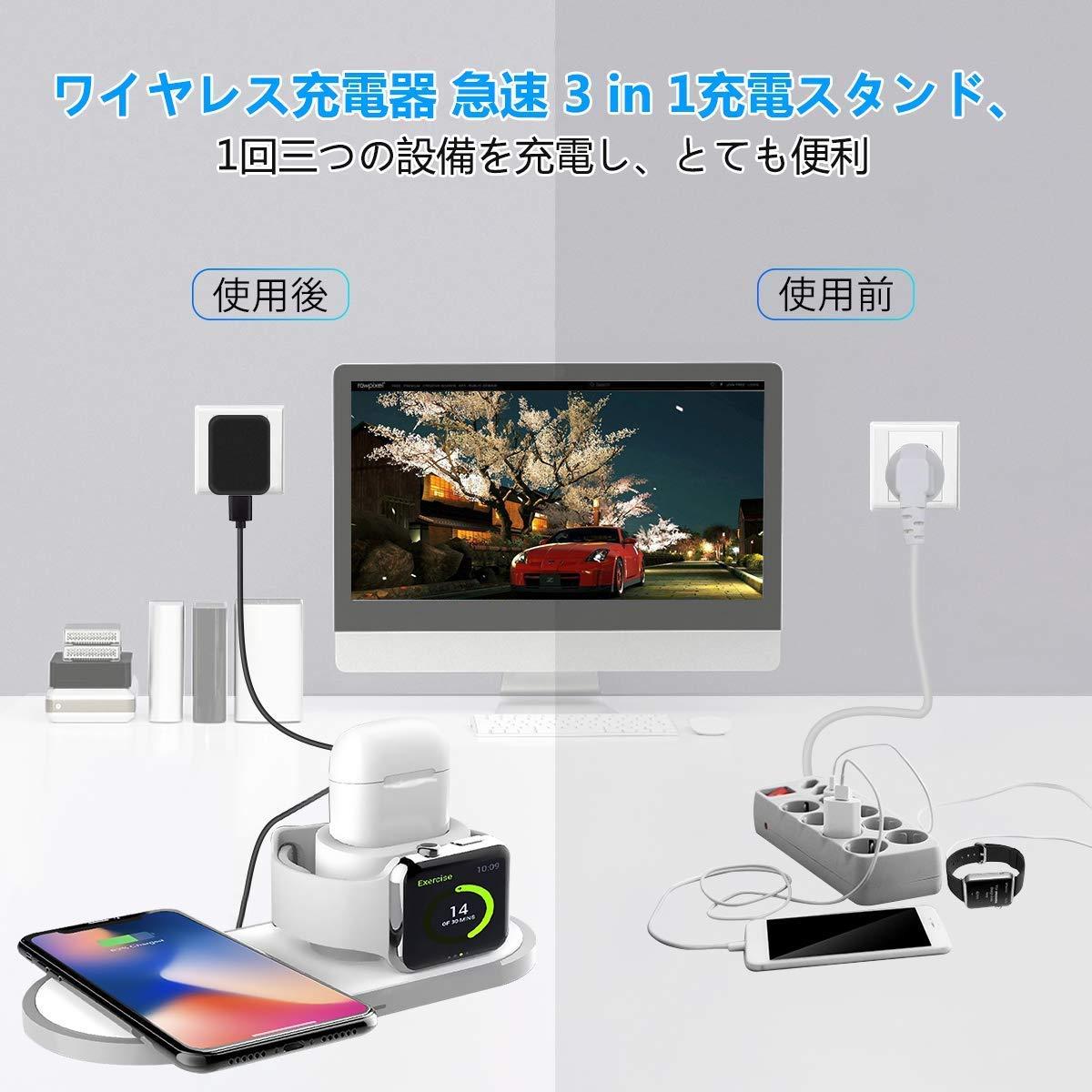 2019最新アップグレード版 3 in 1 ワイヤレス充電器