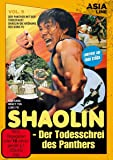 Asia Line: Shaolin - Der Todesschrei des Panthers [Limited Edition]