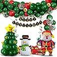 タジタリー(Tagitary) クリスマス風船 飾りバルーンセット 12インチ風船