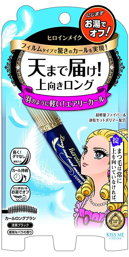 Kiss Me Heroine Make Long and Curl Mascara Super Film by ...