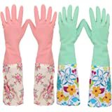 kilofly 2 Pairs Long Cuff Waterstop Dishwashing Cleaning Household Latex Gloves