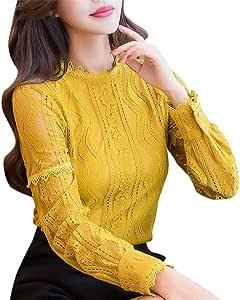 FuweiEncore Blusas y Tops para Mujer Moda para Mujer Oficina de Encaje con Rayas Floral de Manga Larga Camisa Delgada de Trabajo Top Blusa Informal (Color : Amarillo, tamaño : Medium): Amazon.es: