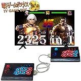 日本語版 2325 in 1 パンドラボックス 7s 72種類の3Dゲーム内臓 アーケードゲーム機 アーケードコントローラー 筐体コンソール パンドラキー2個セット