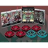 Gurren Lagann Complete Box Set Blu-Ray