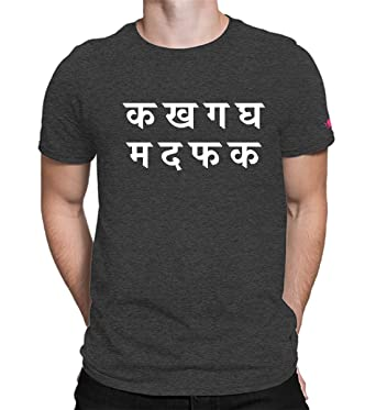 PrintOctopus Graphic Printed T-Shirt for Men & Women | Hindi Funny Quote  T-Shirt | Half Sleeve T-Shirt | Round Neck T Shirt | 100% Cotton T-Shirt |