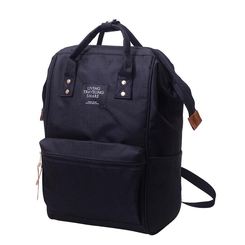 Amazon.com | Owill Unisex Solid Color Living Travelling Share Nylon Backpack School Travel Bag Zipper Bag (Black) | Kids Backpacks