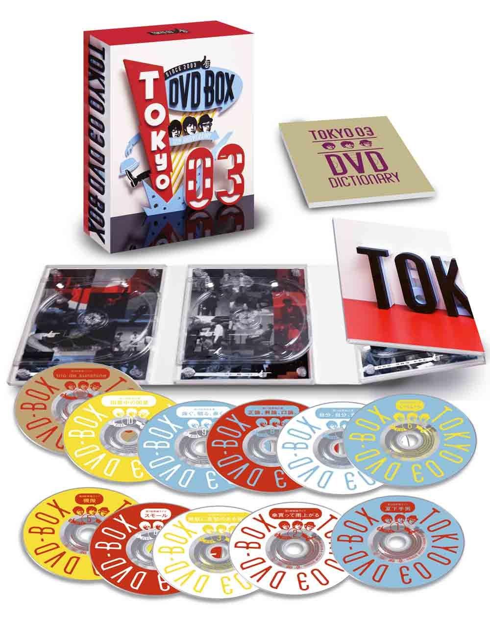 新発売の B00B8A21C6 東京03 DVD-BOX東京03 DVD-BOX B00B8A21C6, 厚真町:93189620 --- a0267596.xsph.ru