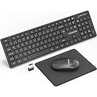 PASONOMI Zestaw bezprzewodowej myszy klawiatury USB, 2,4 G, cicha mysz radiowa, cienka klawiatura z blokiem cyfrowym…