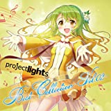 project lights Best Collection -Vol.02-
