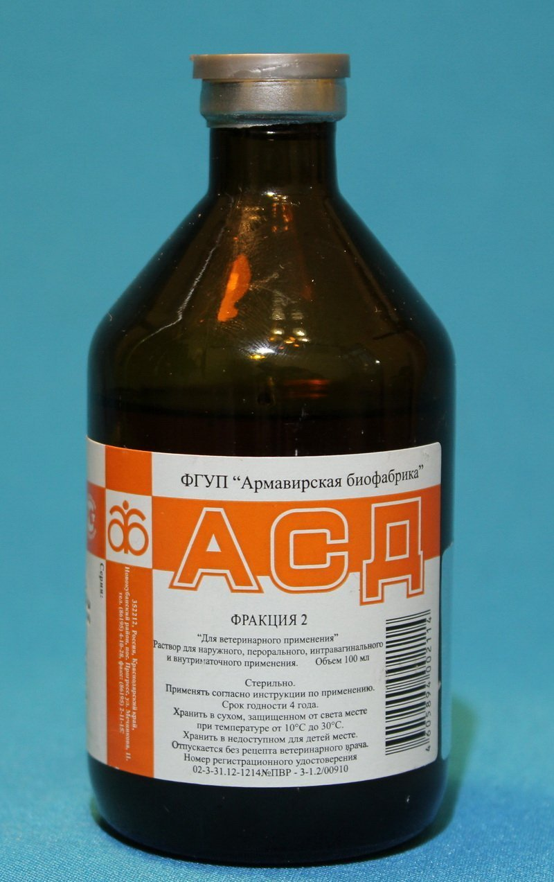 ASD-2 (АСД) fraction for INTERNAL USE 100ml (A. Dorogov) (for treatment of PETS and ANIMALS: immunomodulator, oncology)