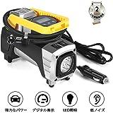 車用空気入れ、Ymiko エアコンプレッサー 電動ポンプ DC12V 低ノイズ シガーソケット接続式 オートストップ機能 LEDライト付 コンパクト 自動車/バイク/ボール用 米式バルブ対応