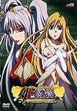 姫奴隷~第一幕 双子の麗姫を襲う魔調教の宴~ [DVD]