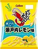カルビー かっぱえびせん瀬戸内レモン味 70g×12袋