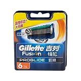 Gillette吉列剃须刀 锋隐致顺(6刀头)(进)