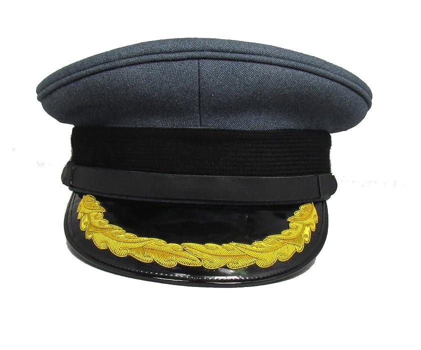 RAF Officre/'s Cap 1 Rows Gold O//L Peak Cap R626