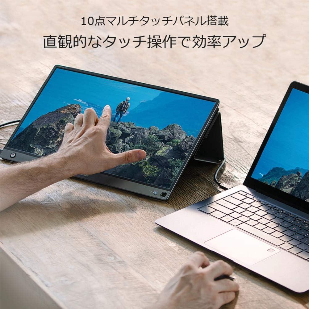 モバイルディスプレイ「ASUS ZenScreen MB16AMT」