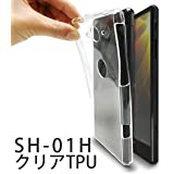 SH-01H AQUOS ZETA / SoftBank AQUOS Xx2 クリアTPU ケース カバー アクオスケース アクオスカバー sh-01hケース sh-01hカバー アクオス ソフトバンク クリアケース クリアカバー tpu 透明 sh01h (クリアtpu)
