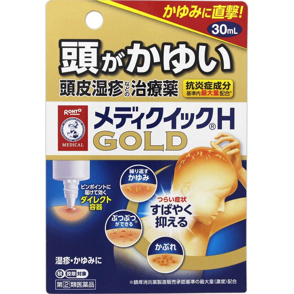 【指定第2類医薬品】メディクイックHゴールド