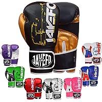 Jayefo R-1 Ultimate Warrior Leather Boxing Gloves Muay Thai Gloves Sparring Gloves Training Bag Gloves MMA