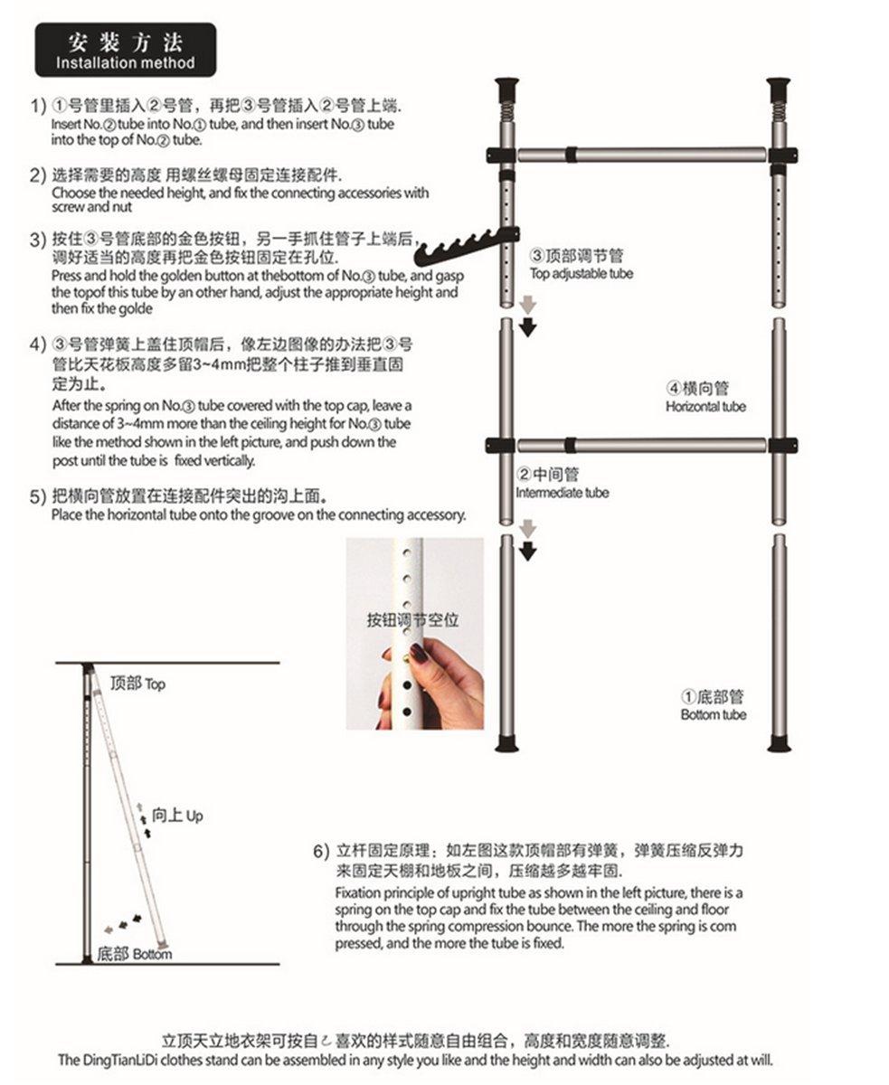 Perchero telesc/ópico con 3/barras verticales y 4/horizontales para colgar la ropa incluye un gancho accesorio de 105/cm altura ajustable de 160/a/320/cm