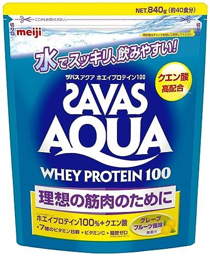 ザバス(SAVAS)アクアホエイプロテイン100+クエン酸グレープフルーツ風味【40食分】840g