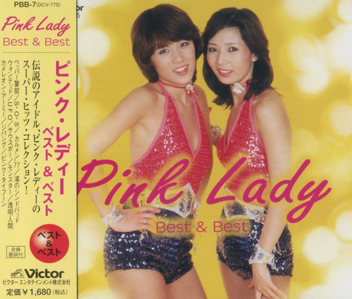 レディー ピンク