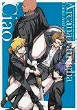 アルカナ・ファミリアコミックアンソロジーCiao (シルフコミックス 41-2)