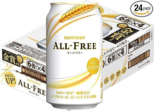 Bebida de cerveza japonesa Suntory totalmente gratuita, 0,00 ...