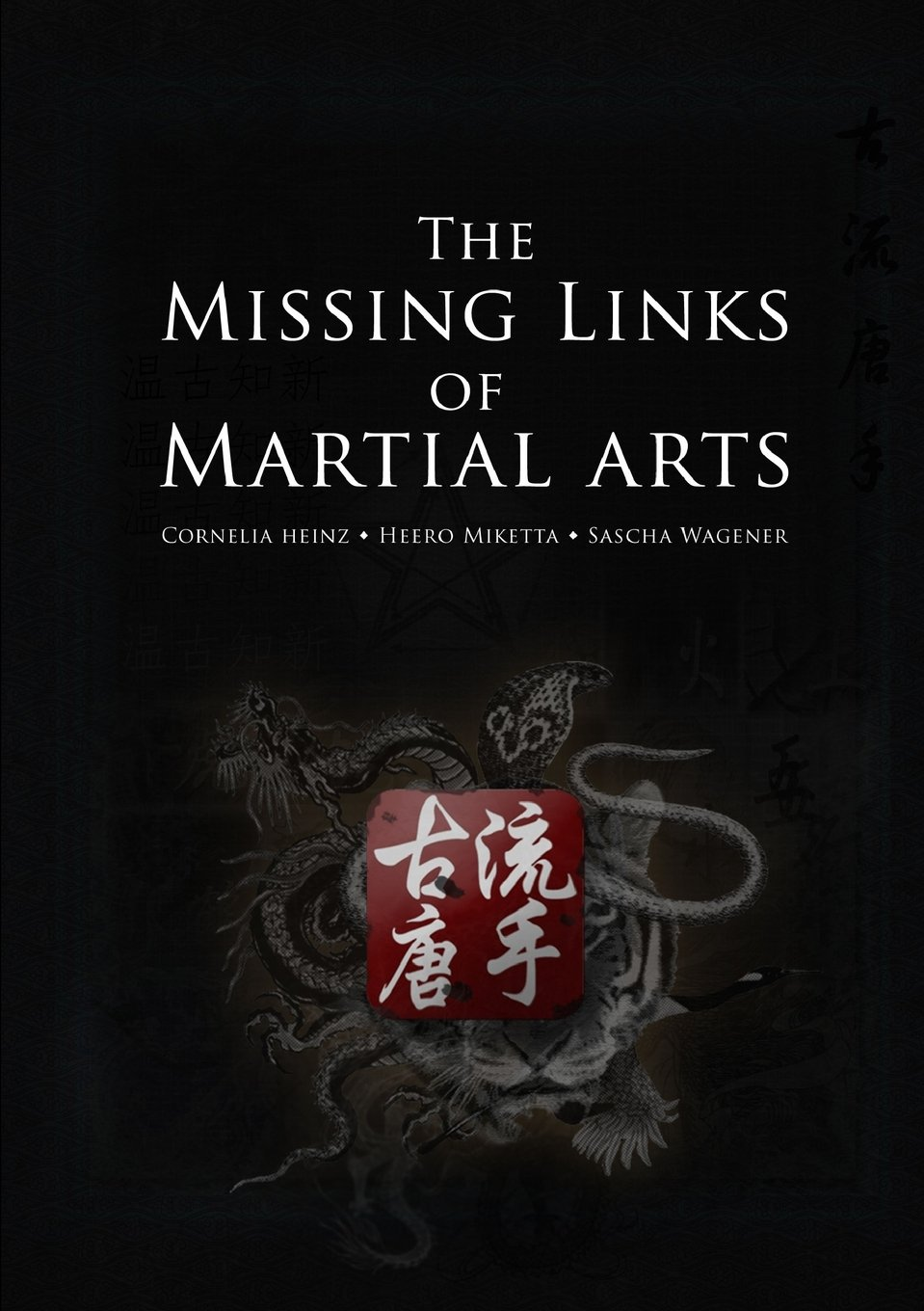 The Missing Links of Martial Arts